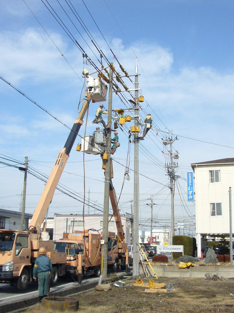 移設 電柱